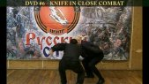 Knife in Close Combat - Russian Spetsnaz DVD - Hand to Hand Combat